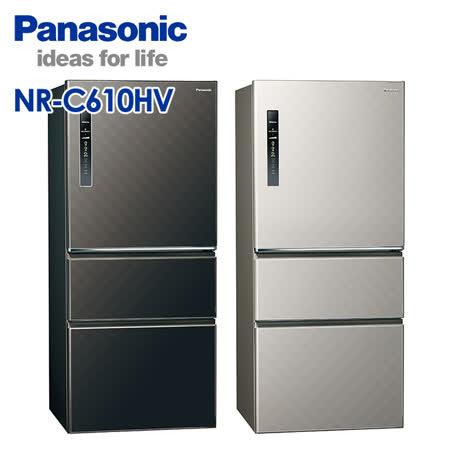 Panasonic 610L 三門冰箱 NR-C610HV