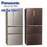【Panasonic國際牌】610公升玻璃變頻四門冰箱 NR-D610NHGS