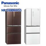 Panasonic 國際牌 500公升玻璃變頻四門冰箱 NR-D500NHGS