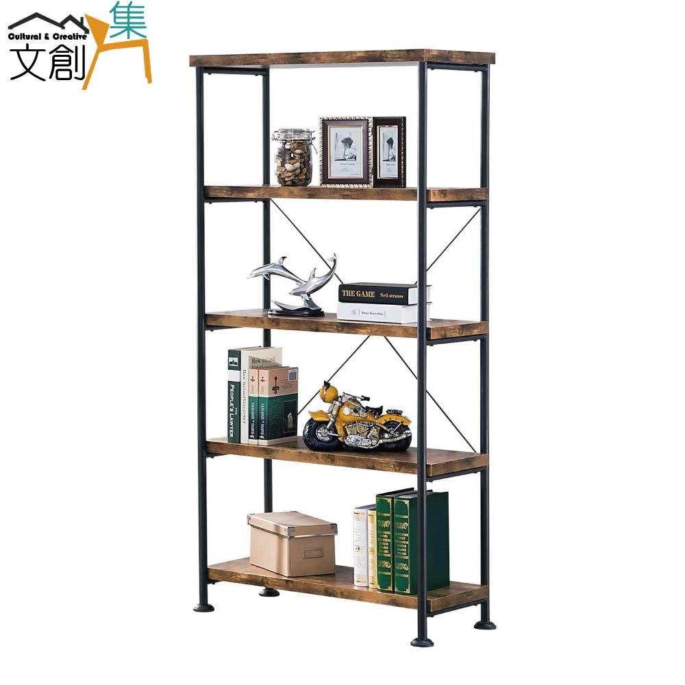 【文創集】奇格斯 時尚2.7尺開放式書櫃/收納架