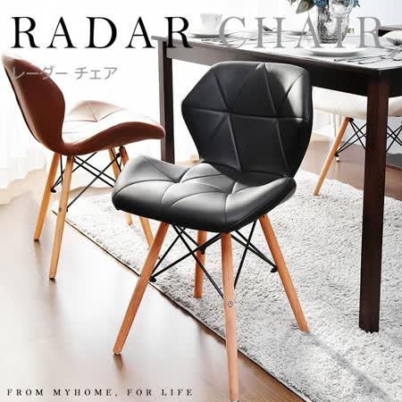 歐式蝶翼 美型時尚休閒椅