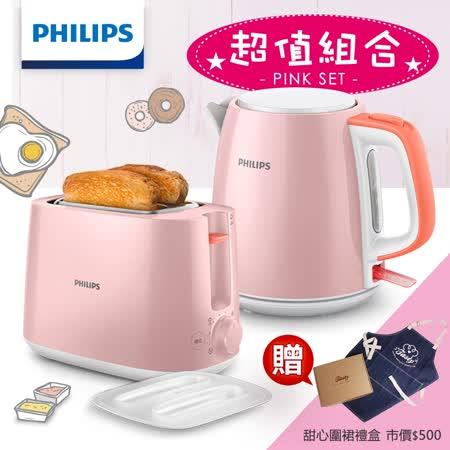 飛利浦 PHILIPS  不鏽鋼煮水壺+智慧烤麵包機