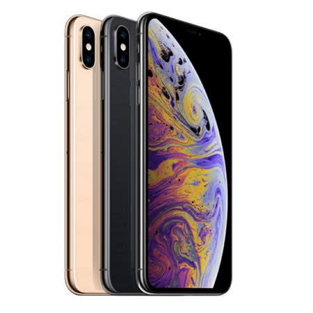 Apple iPhone XS Max 64GB 6.5 吋六核心智慧手機-贈好禮