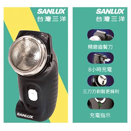 台灣三洋SANLUX 電動充電式刮鬍刀 SV-E36