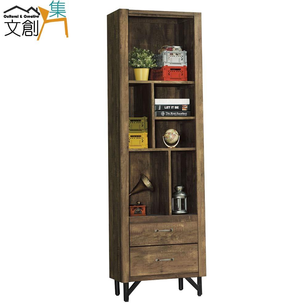 【文創集】奧拉妮 工業風2尺二抽書櫃/收納櫃