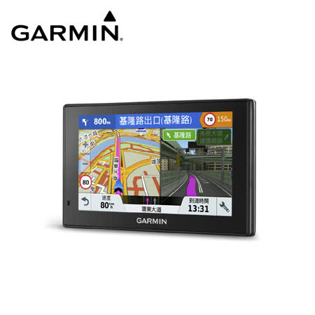 Garmin DriveSmart ™ 51 5吋行旅領航家