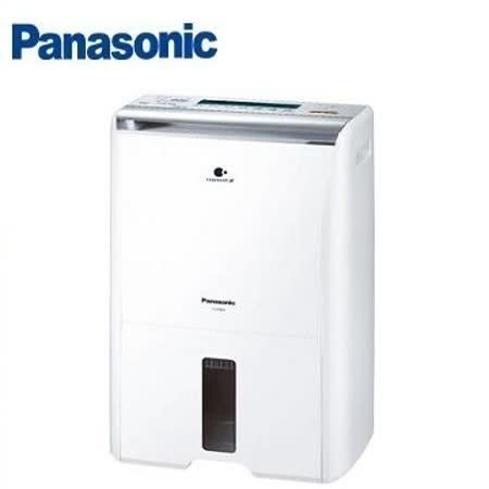 Panasonic國際牌 13L ECO NAVI空氣清淨除濕機