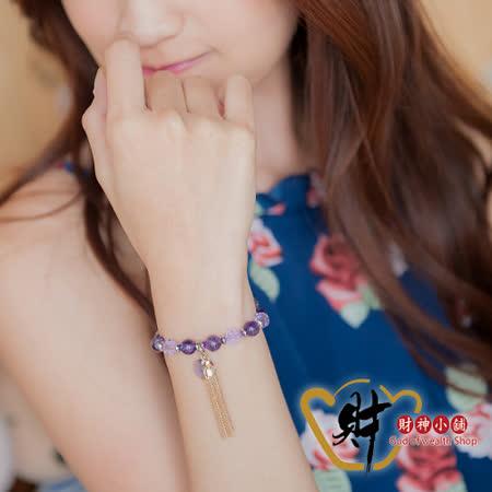 財神小舖 愛戀之心 紫水晶手鍊-含開光