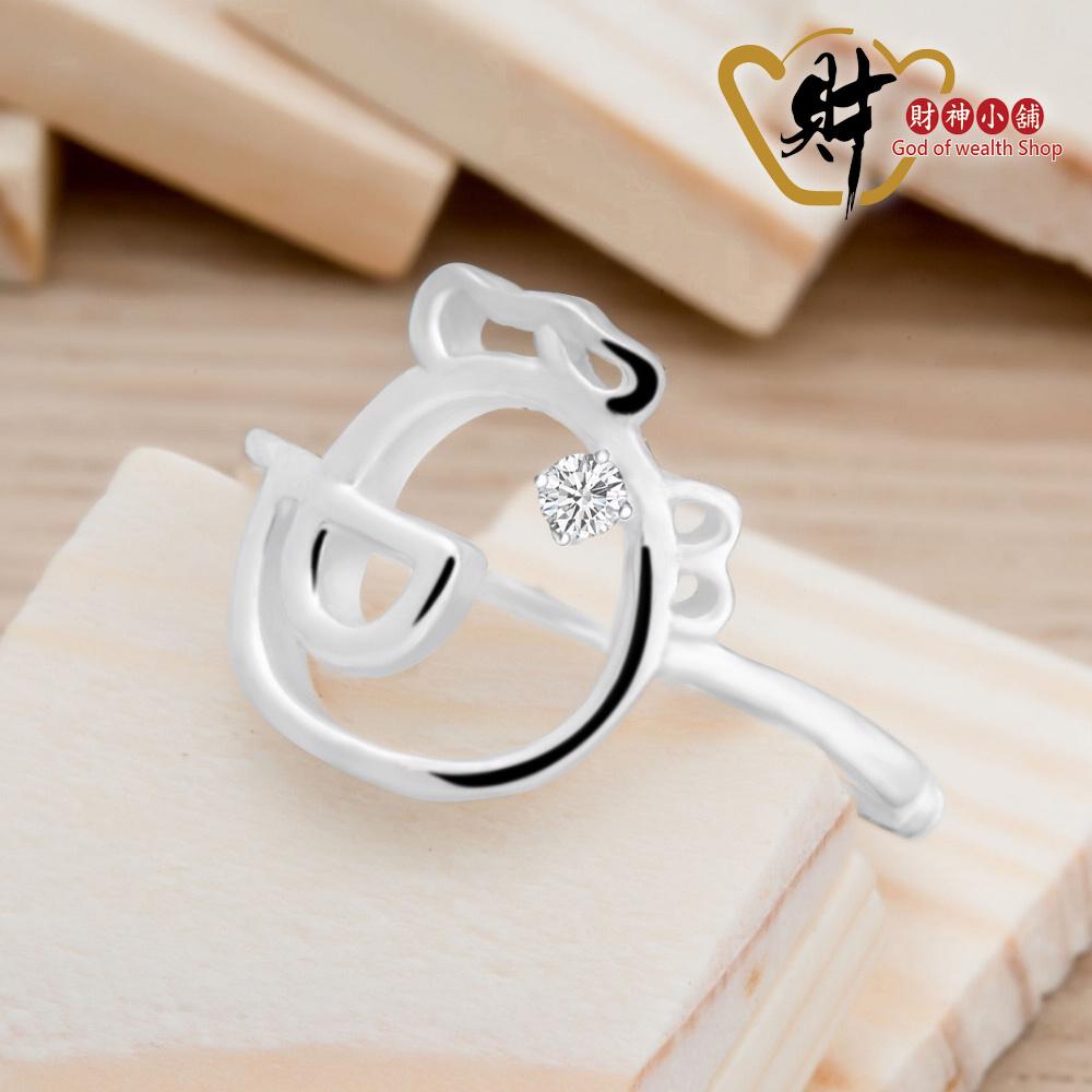 可愛-好運雞戒指(925純銀)活圍戒《含開光》財神小舖【RS-205】