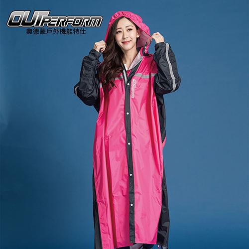 OutPerform-頂峰360度全方位背包前開式雨衣-桃紅/黑藍