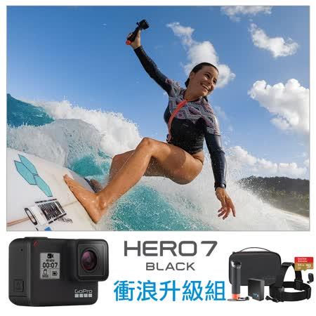 GoPro HERO7  Black 衝浪容量升級組