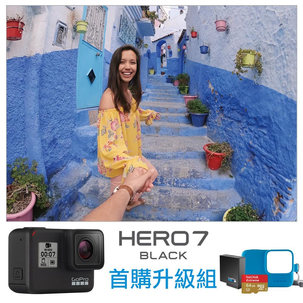 【GoPro】HERO7 Black 首購容量升級組-HERO7黑+矽膠套+電池+64G