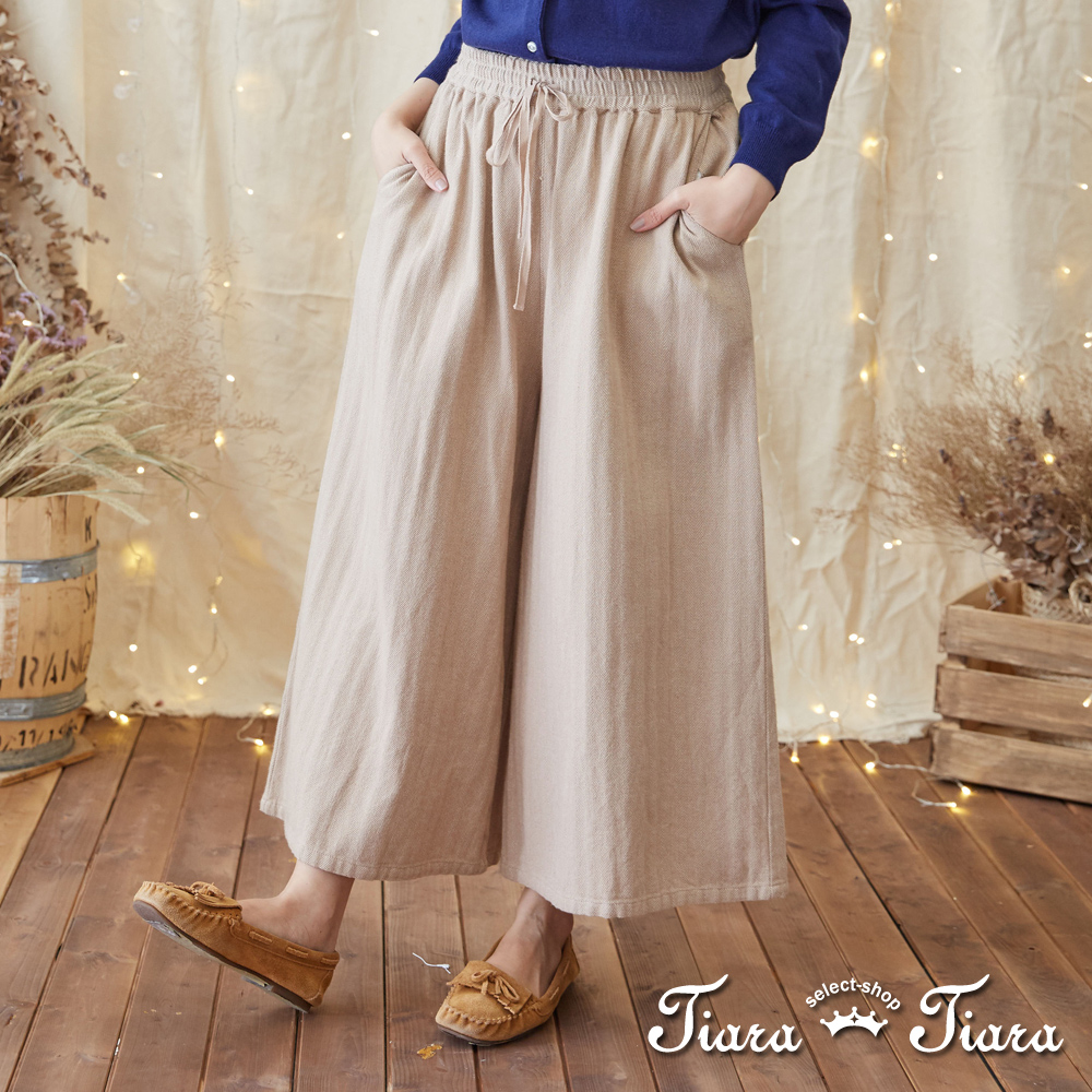【Tiara Tiara】激安 鬆緊腰綁帶寬版長褲(卡其)