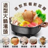 【海肉管家】手工造型3D立體湯底塊(4個入)