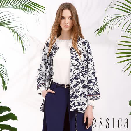 JESSICA  造型針織開襟衫
