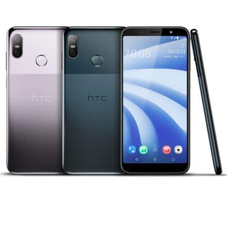 HTC U12 life 4G/64G 6吋雙主鏡頭美拍智慧機-加送空壓殼+螢幕保護貼