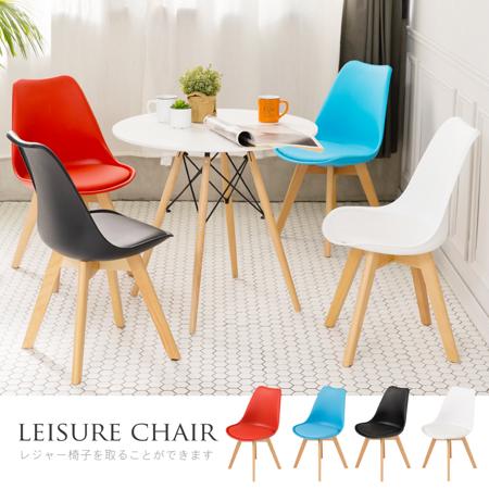 Style 實木 皮革設計餐椅/休閒椅