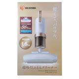 日本IRIS 大拍3.0升級版 雙氣旋超輕量除蟎吸塵器(公司貨) IC-FAC2 升級HEPA13銀離子濾網