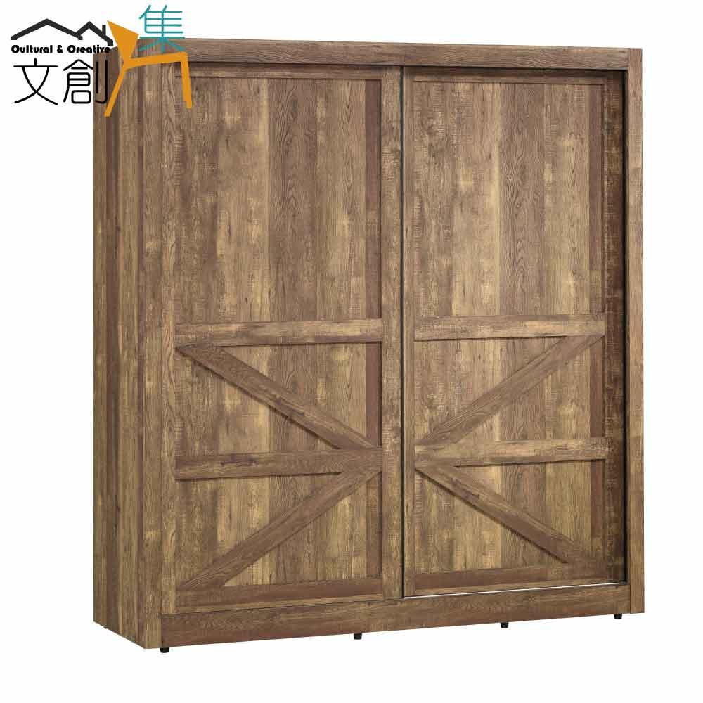 【文創集】奧拉妮 時尚6.1尺木紋推門衣櫃/收納櫃(吊衣桿+六抽屜+穿衣鏡)