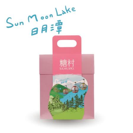 糖村SUGAR&SPICE 法式牛軋糖限定版