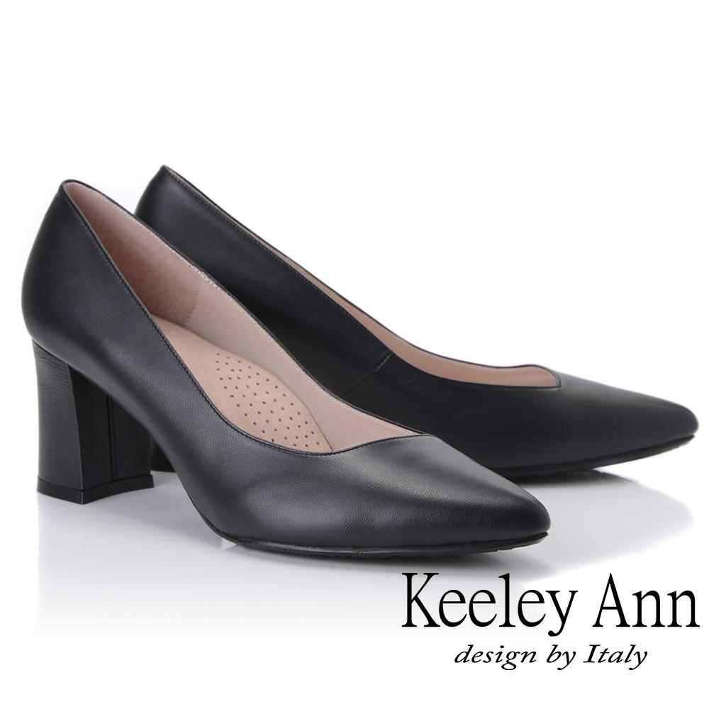 Keeley Ann簡約美感~都會OL素面尖頭全真皮粗跟鞋(黑色885363110)