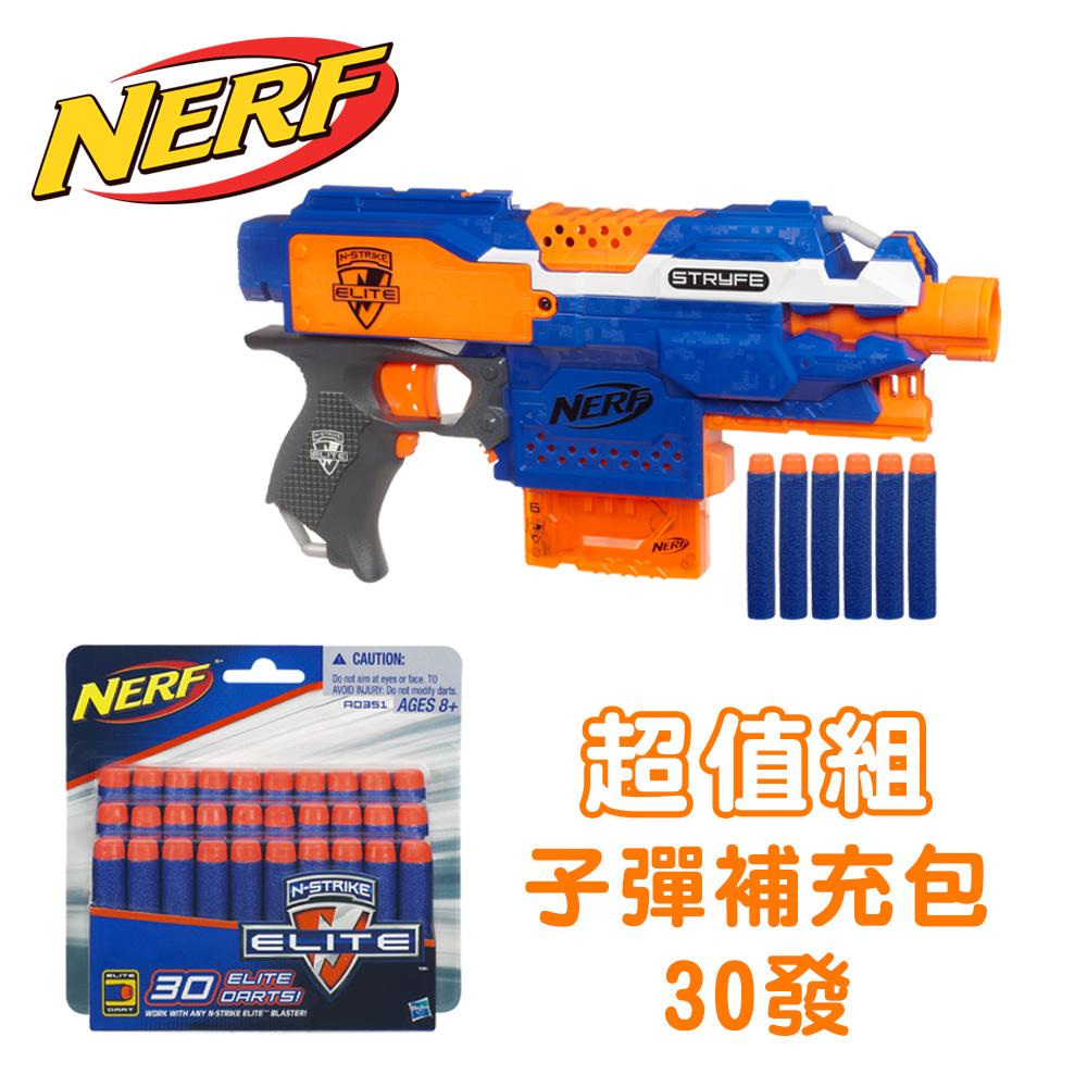 NERF-菁英系列-殲滅者自動衝鋒槍+子彈補充包