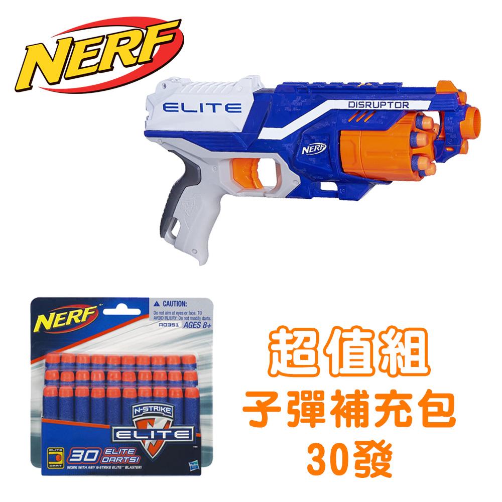NERF-菁英系列-強襲分裂者+子彈補充包30發