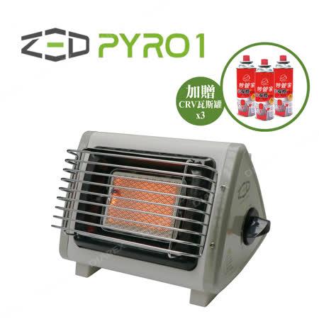 【ZED】戶外瓦斯暖爐