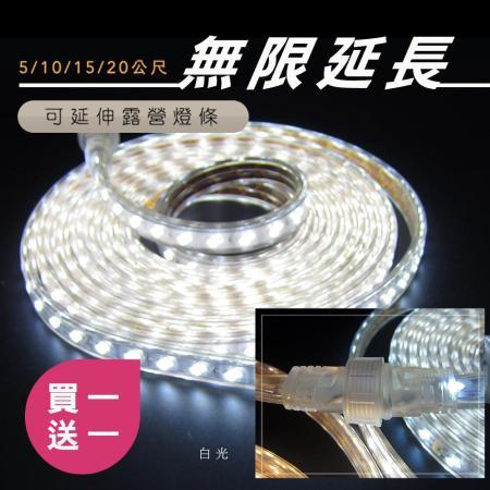 ♢Just-Play 捷仕特♢ 五米雙排5730LED發光防水露營燈條 可串接 可防水+三米電源線附贈收納袋
