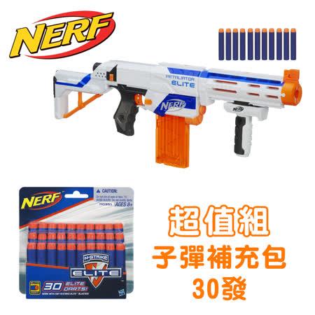 NERF-菁英系列  復仇者四合一衝鋒槍