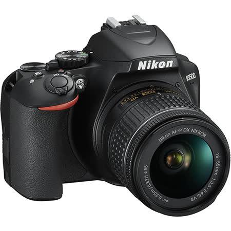 Nikon D3500 18-55mm 單鏡組