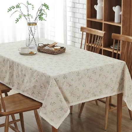 巴芙洛  田園青草桌巾
