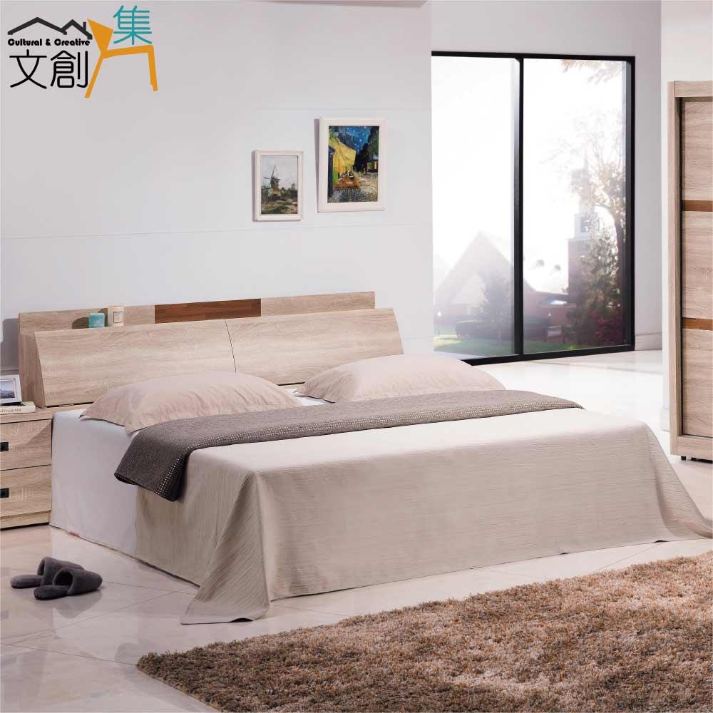 【文創集】菲莉絲 時尚5尺木紋雙人床台組合(附便利插座+床底&不含床墊)