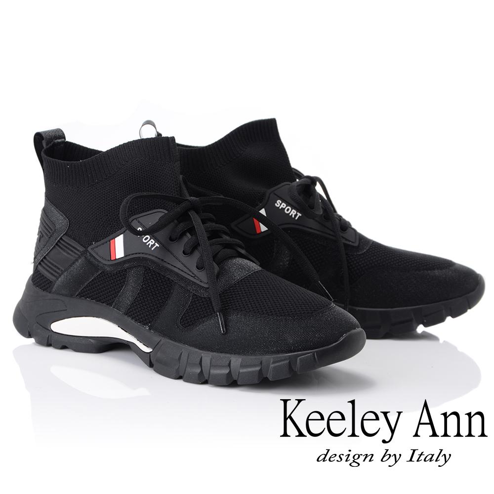 Keeley Ann率性街頭~中筒襪套式綁帶休閒鞋(黑色876772210-Ann系列)