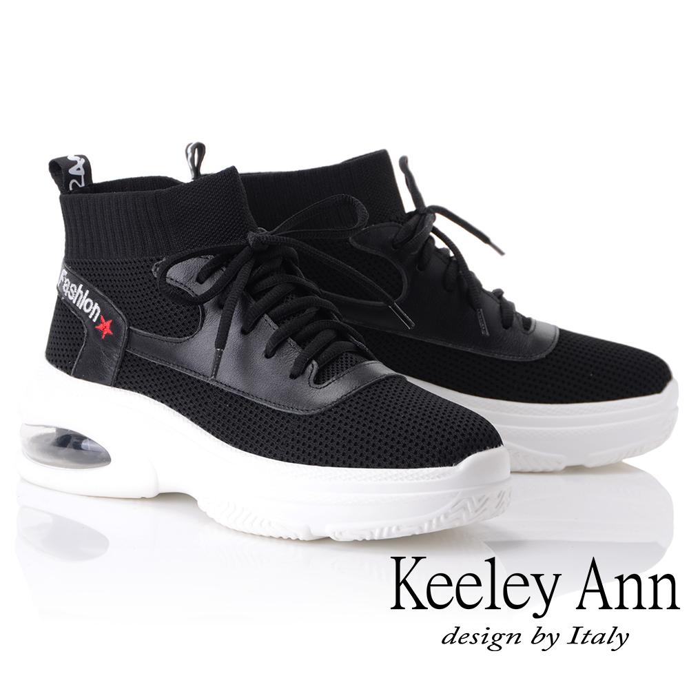 Keeley Ann個性玩酷~韓版襪套式氣墊休閒鞋(黑色876772310-Ann系列)