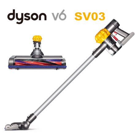 Dyson V6 SV03 無線手持式吸塵器 琉璃黃