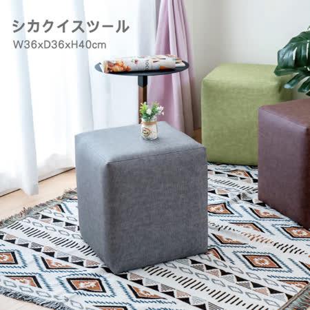 無印風 日系沙發椅凳