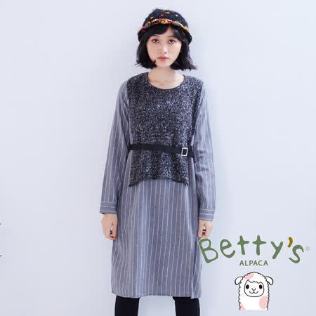 betty's貝蒂思 針織拼接收腰洋裝