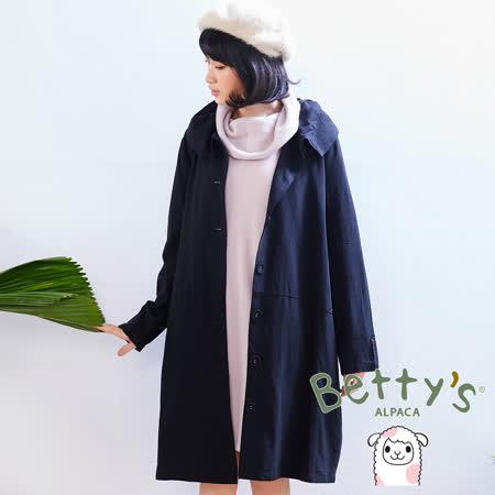 betty's貝蒂思 復古翻領大鈕扣長版大衣