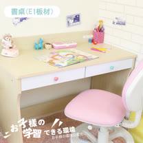 馬卡龍色系-兒童書桌