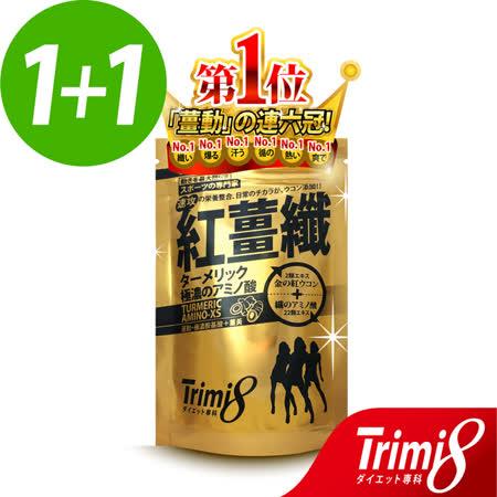 Trimi8_紅薑纖 36粒/包