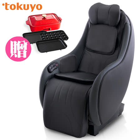 tokuyo 零重力玩美椅 按摩椅 TC-262(二色選)