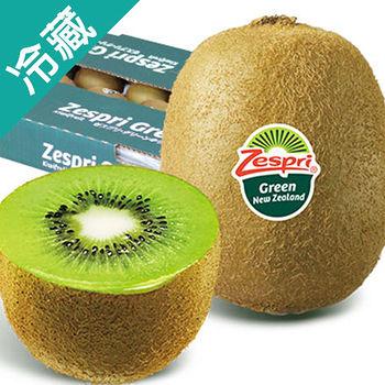 【超值組】紐西蘭鮮綠 Zespri奇異果22粒/2箱
