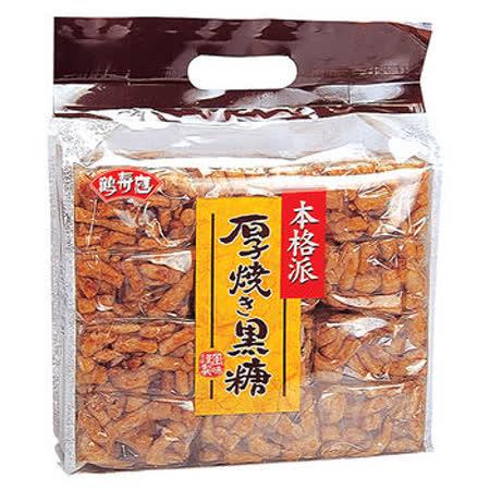 【鶴壽庭】厚燒黑糖 沙琪瑪500g/ 2入組