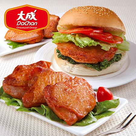 勁辣雞腿排 +醬燒雞烤排25片組