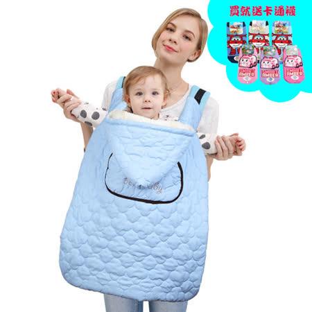 DF 童趣館 嬰兒防風毯抱毯