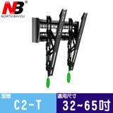 《NB》C2-T-32-55吋顯示器‧可調式掛架‧液晶電視架