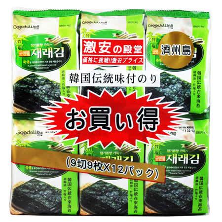 買一送一【激安殿堂】 竹鹽海苔12入54G