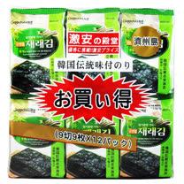 買一送一 【JAEWON激安殿堂】竹鹽海苔12入54G