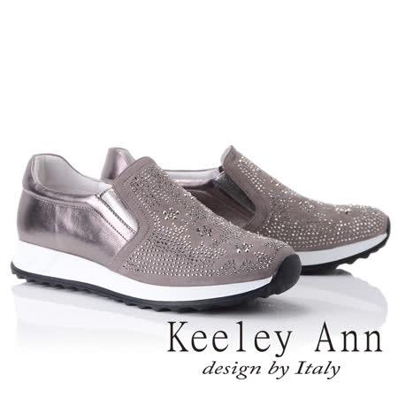 Keeley Ann 拼接水鑽真皮休閒鞋